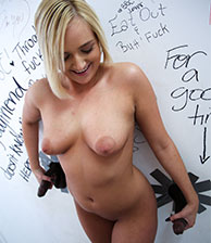 Kate England - GloryHole!